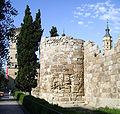 120px_Murallas_romanas_de_Zaragoza.jpg
